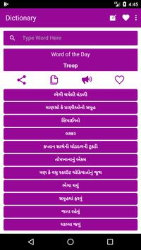 English to Gujarati Dictionary and Translator App poster