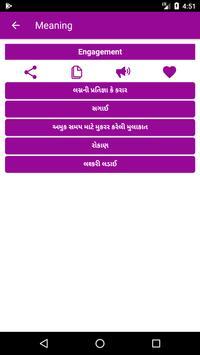 English to Gujarati Dictionary and Translator App screenshot 3