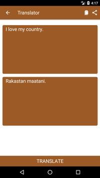 English to Finnish Dictionary and Translator App screenshot 1