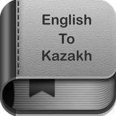 English to Kazakh Dictionary and Translator App icon