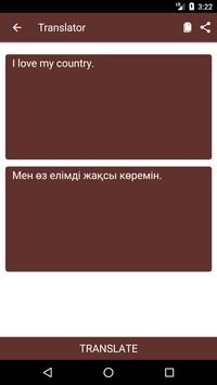 English to Kazakh Dictionary and Translator App screenshot 1