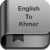 English to Khmer Dictionary and Translator App icon