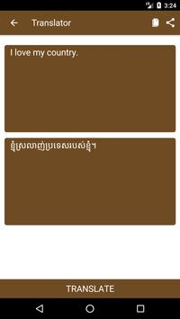 English to Khmer Dictionary and Translator App screenshot 1