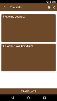 English to Kurdish Dictionary and Translator App screenshot 1