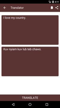 English to Hmong Dictionary and Translator App screenshot 1