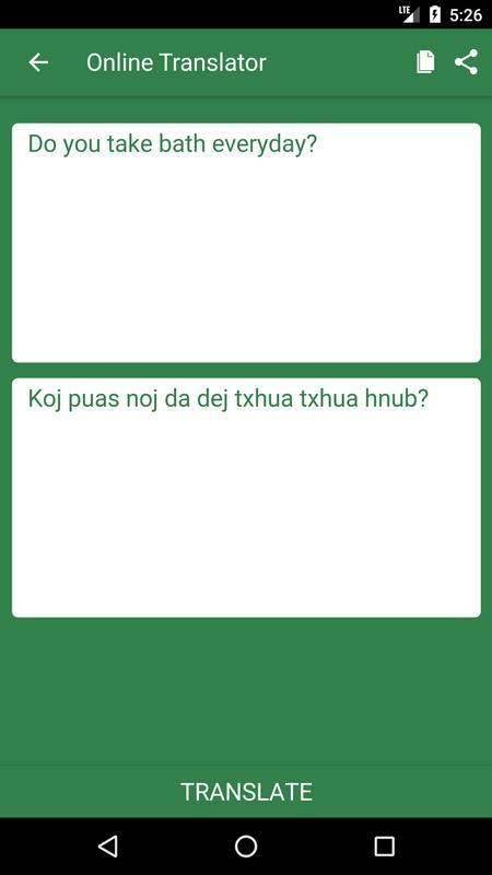 hmong dictionary translation to english