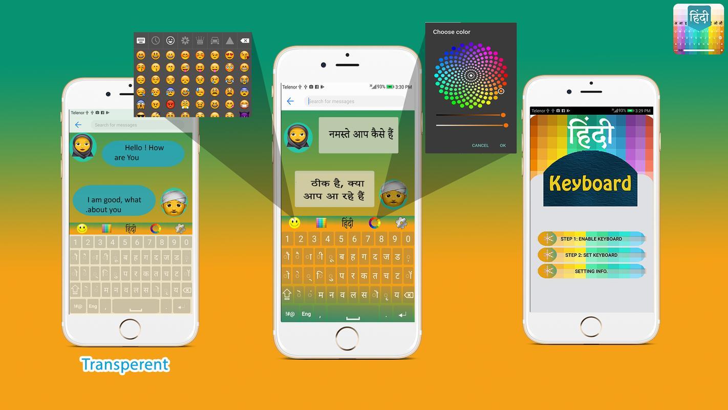 fast hindi english keyboard for android apk download