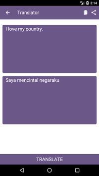 English to Indonesian Dictionary and Translator screenshot 1