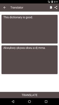 English to Igbo Dictionary and Translator App screenshot 1