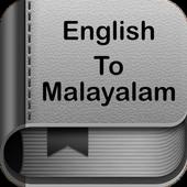English to Malayalam Dictionary and Translator App icon