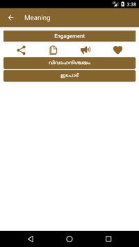 English to Malayalam Dictionary and Translator App screenshot 3