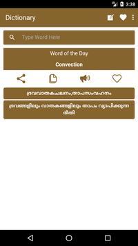 English to Malayalam Dictionary and Translator App poster