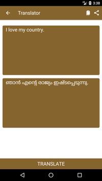 English to Malayalam Dictionary and Translator App screenshot 1