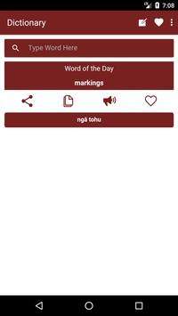 english to english dictionary app free download