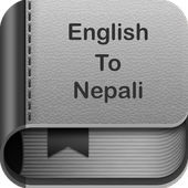 English to Nepali Dictionary and Translator App icon