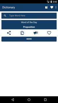 English to Nepali Dictionary and Translator App poster