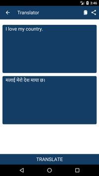 English to Nepali Dictionary and Translator App screenshot 1