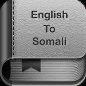 English to Somali Dictionary and Translator App icon