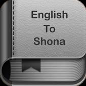 English to Shona Dictionary and Translator App icon