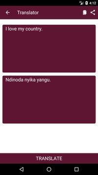 English to Shona Dictionary and Translator App screenshot 1