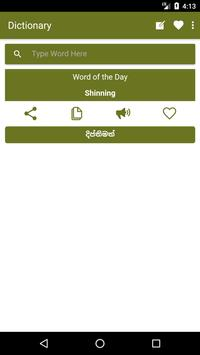 English to Sinhala Dictionary and Translator App poster