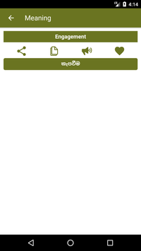 English to Sinhala Dictionary and Translator App screenshot 3