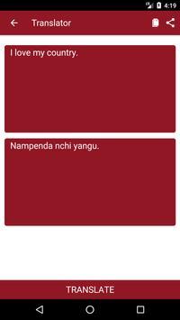 English to Swahili Dictionary and Translator App screenshot 1