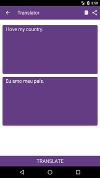 English to Portuguese Dictionary and Translator screenshot 1