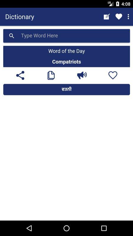 english to punjabi dictionary pdf download