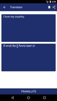 English to Punjabi Dictionary and Translator App screenshot 1