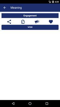 English to Punjabi Dictionary and Translator App screenshot 3