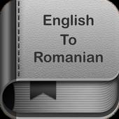 English to Romanian Dictionary and Translator App icon