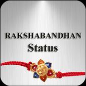 Rakshabandhan Wishes 2016 icon