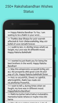 Rakshabandhan Wishes 2016 poster