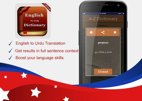 English To Urdu & Urdu English Offline Dictionary screenshot 1
