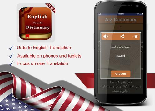 English To Urdu & Urdu English Offline Dictionary screenshot 2