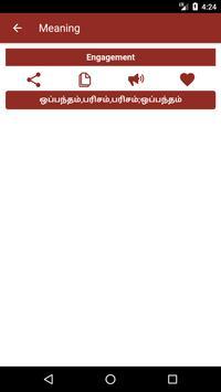 English to Tamil Dictionary and Translator App screenshot 3
