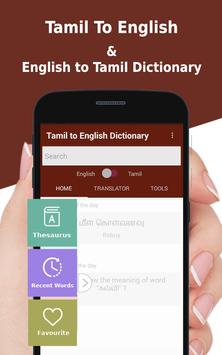Tamil to English Dictionary poster