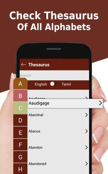 Tamil to English Dictionary screenshot 1