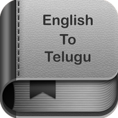 English to Telugu Dictionary and Translator App icon