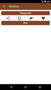 English to Turkish Dictionary and Translator App screenshot 3