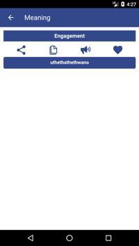 English to Xhosa Dictionary and Translator App screenshot 3