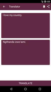 English to Zulu Dictionary and Translator App screenshot 1