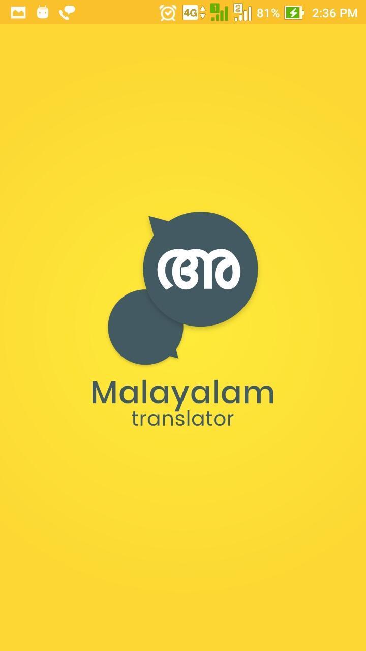 Malayalam English Translator Malayalam Translation for