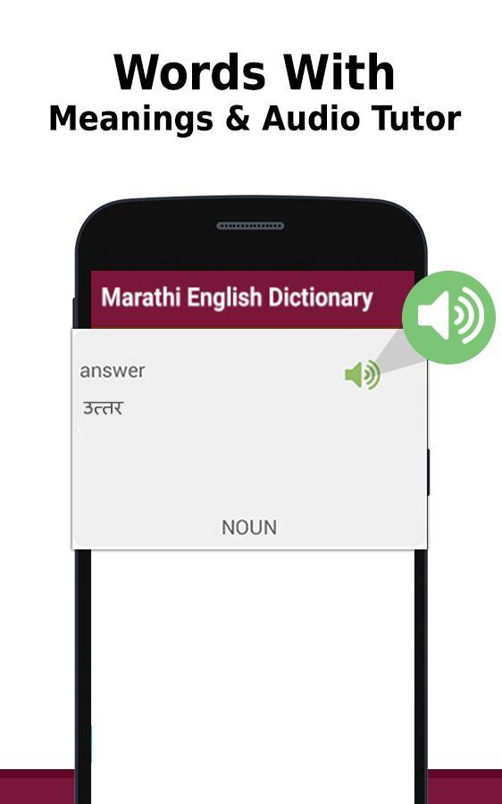 Rose Glen North Dakota ⁓ Try These Oxford English To Marathi