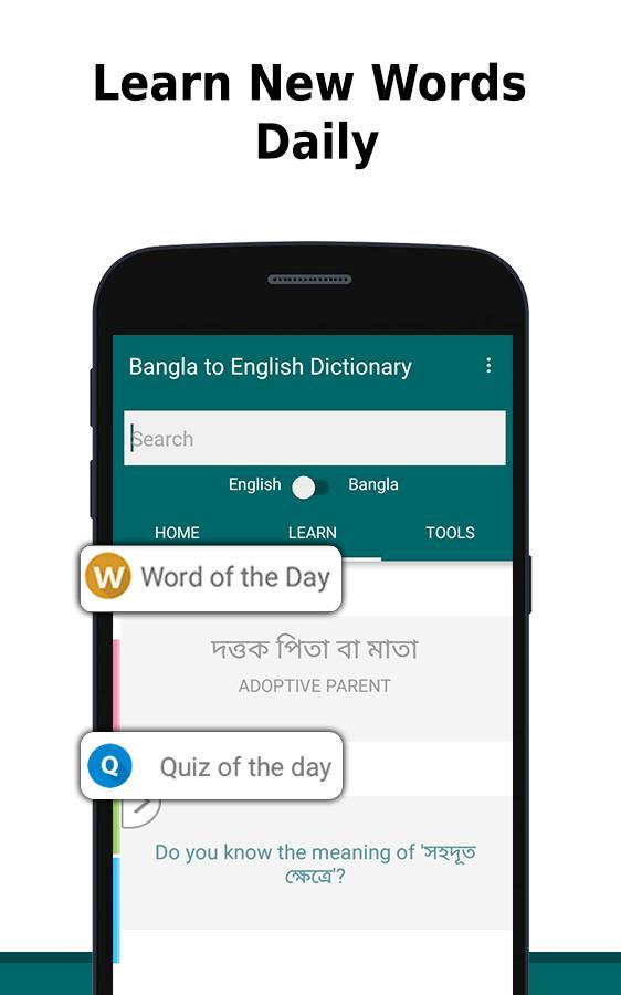 English to Bangla Dictionary & Bengali Translator for Android - APK
