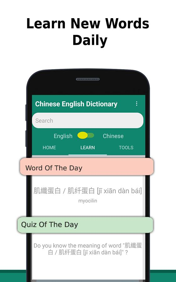 English to Chinese Dictionary offline & Translator for