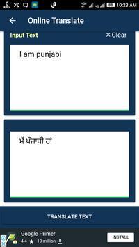 English to Punjabi Translator & Dictionary poster