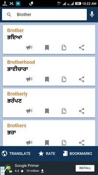 English to Punjabi Translator & Dictionary screenshot 1