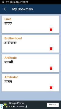 English to Punjabi Translator & Dictionary screenshot 2